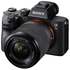 Sony A7iii Camera is one of the many tools we use in photography
